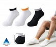 Носки Phiten Casual socks X10