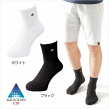 Носки Phiten Aquatitan Sport Semi-Long Socks X10