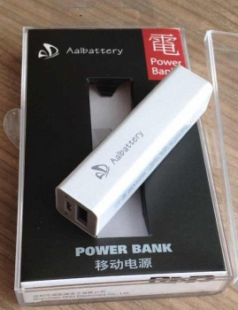Aalbattery Power Bank A8